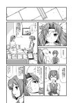 2girls :d ahoge aircraft airplane alternate_costume bandage bandage_over_one_eye bandaged_head bangs bed book buttons ceiling_light chair closed_eyes collared_shirt comic eyebrows_visible_through_hair frown greyscale hair_down hair_ornament highres holding holding_book hospital_bed hospital_gown indoors kagerou_(kantai_collection) kantai_collection long_sleeves looking_at_another looking_to_the_side lying monochrome monsuu_(hoffman) mountain multiple_girls neck_ribbon no_gloves on_back on_bed open_book open_mouth picture_(object) picture_frame pillow pleated_skirt ponytail ribbon shiranui_(kantai_collection) shirt short_sleeves sitting sitting_on_bed skirt smile speech_bubble translation_request under_covers vest