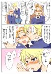 blonde_hair blue_eyes blue_skirt blue_sweater blush braid comic commentary_request darjeeling girls_und_panzer heavy_breathing hypnosis long_sleeves mind_control multiple_girls necktie orange_hair orange_pekoe pleated_skirt school_uniform shin_kawasaki shirt short_hair skirt st._gloriana's_school_uniform sweater tied_hair translation_request twin_braids v-neck white_shirt yuri