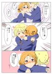 2girls blonde_hair blue_eyes blue_sweater blush braid comic darjeeling girls_und_panzer hug hypnosis long_sleeves mind_control multiple_girls orange_hair orange_pekoe school_uniform shin_kawasaki short_hair st._gloriana's_school_uniform sweater tied_hair translation_request twin_braids yuri
