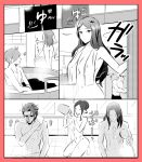 1girl 3boys bath bathing breasts closed_eyes comic commentary_request fate/extra fate/grand_order fate_(series) greyscale kemu_jirou lancelot_(fate/grand_order) leonardo_da_vinci_(fate/grand_order) long_hair monochrome multiple_boys naked_towel onsen sakata_kintoki_(fate/grand_order) shaded_face sitting towel tristan_(fate/grand_order) water