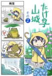 ao_arashi comic frog highres kantai_collection puddle rain raincoat short_hair translation_request umbrella yamashiro_(kantai_collection)