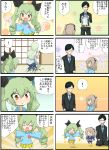 ! 4koma anchovy black_hair brown_eyes brown_hair comic formal girls_und_panzer glasses green_hair hair_ribbon highres jinguu_(4839ms) kindergarten kindergarten_uniform long_sleeves mother_and_daughter musical_note necktie patches red_eyes ribbon shimada_arisu side_ponytail sleeves_past_wrists spoken_exclamation_mark suit translation_request tsuji_renta twintails younger