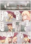 2girls ^_^ aki_minoriko aki_shizuha apron arinu blonde_hair blush closed_eyes comic graphite_(medium) highres holding holding_umbrella jacket mountain multiple_girls open_mouth outdoors puddle rain red_eyes rice_paddy rice_planting short_hair smile touhou traditional_media translation_request umbrella