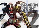 1boy armor artist_request belt blurry depth_of_field drago_knight_hunter_z_level_5 dragon_horns dragon_tail dragon_wings helmet highres horns kamen_rider kamen_rider_ex-aid kamen_rider_ex-aid_(series) male male_focus red_eyes solo tail weapon wings
