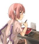 1girl alternate_costume animal_ears back bird_wings casual contemporary eating food from_behind looking_at_viewer looking_back muchi_maro mystia_lorelei pink_hair solo tearing_up tears touhou trembling wings yakitori