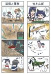 4koma ao_arashi asagumo_(kantai_collection) autogyro black_legwear brown_hair comic fusou_(kantai_collection) gameplay_mechanics hair_ribbon highres kantai_collection long_hair michishio_(kantai_collection) multiple_4koma multiple_girls pleated_skirt radar ribbon shigure_(kantai_collection) skirt suspenders translation_request twintails yamagumo_(kantai_collection) yamashiro_(kantai_collection)