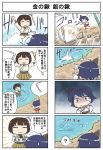 4koma aircraft airplane ao_arashi bamboo_shoot brown_hair comic detached_sleeves folklore hair_ornament highres honest_axe hyuuga_(kantai_collection) japanese_clothes kantai_collection multiple_4koma multiple_girls nontraditional_miko parody scythe short_hair translation_request yamashiro_(kantai_collection)