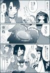 /\/\/\ 3girls atago_(kantai_collection) beret black_gloves black_hair black_legwear blush breasts closed_eyes comic commentary_request garter_straps gloves hat kantai_collection large_breasts little_girl_admiral_(kantai_collection) long_hair migu_(migmig) military military_uniform monochrome multiple_girls open_mouth pantyhose short_hair skirt smile speech_bubble sweatdrop takao_(kantai_collection) thigh-highs translation_request uniform younger