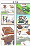 4koma ao_arashi comic detached_sleeves food frog fusou_(kantai_collection) hair_ornament hat highres kantai_collection kiso_(kantai_collection) kitakami_(kantai_collection) knife long_hair michishio_(kantai_collection) multiple_girls nontraditional_miko ooi_(kantai_collection) partially_submerged remodel_(kantai_collection) river shigure_(kantai_collection) snake sun_hat taihou_(kantai_collection) translation_request yamashiro_(kantai_collection)