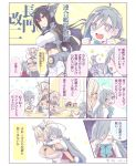 3girls :d ahoge bandage bare_shoulders black_gloves black_hair blonde_hair bodysuit bow bowtie breasts budget_sarashi capelet carrying closed_eyes coat colis collar comic crossed_arms dark_skin dessert dress elbow_gloves fingerless_gloves food glasses gloves grey_eyes grey_hair hair_between_eyes headgear kantai_collection kikumon kiyoshimo_(kantai_collection) large_breasts light_brown_hair long_hair long_sleeves low_twintails miniskirt multicolored_hair multiple_girls musashi_(kantai_collection) nagato_(kantai_collection) open_mouth piggyback pleated_skirt pointy_hair red_eyes remodel_(kantai_collection) round_teeth rubbing_eyes sarashi shirt short_hair_with_long_locks skirt sleepy sleeveless sleeveless_dress smile sparkle sparkling_eyes straight_hair tall teeth translation_request twintails twitter_username two_side_up very_long_hair white_shirt
