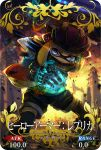 1girl arm_up backlighting bicycle_helmet black_boots black_gloves black_jacket black_legwear black_shorts blue_eyes boots card_parody commentary_request domino_mask dual_wielding fighting_stance full_body gloves glowing glowing_eyes glowing_hand hand_up headset helmet high_collar highres holding holding_weapon ink ink_tank_(splatoon) inkling jacket kashu_(hizake) light_particles light_trail long_hair looking_away mask monster_girl orange_hair orange_sky outdoors short_eyebrows shorts single_vertical_stripe sky solo splat_roller_(splatoon) splatoon striped striped_legwear tentacle_hair thick_eyebrows thigh-highs tower track_jacket translation_request violet_eyes weapon wind