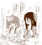 2girls ^_^ akagi_(kantai_collection) alternate_costume anger_vein bangs blouse blush bowl breasts chair chopsticks closed_eyes closed_mouth collared_shirt comic cup drinking_glass dumpling eating eyebrows_visible_through_hair food food_on_face fujisaki_yuu_(faint_wistaria) greyscale hair_between_eyes hand_on_own_cheek holding holding_bowl holding_chopsticks jewelry jitome kantai_collection long_hair long_sleeves looking_at_another magatama monochrome multiple_girls necklace nose_blush open_mouth plate rice rice_bowl rice_on_face ryuujou_(kantai_collection) shirt short_sleeves sitting soup speech_bubble spoken_anger_vein squiggle straight_hair suspenders sweatdrop t-shirt table twintails upper_body visor_cap