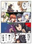 6+girls ahoge akatsuki_(kantai_collection) anchor_symbol arashi_(kantai_collection) bare_shoulders black_gloves black_hair black_ribbon blouse blue_eyes blush braid breasts brown_eyes brown_hair comic dress elbow_gloves fingerless_gloves flat_cap flipped_hair fourth_wall gloves green_eyes green_hair grey_hair hair_between_eyes hair_flaps hair_ornament hair_over_one_eye hair_ribbon hairband hairclip hamakaze_(kantai_collection) hat headgear ichikawa_feesu kantai_collection kasumi_(kantai_collection) large_breasts long_hair long_sleeves looking_at_another machinery map messy_hair midriff mole mole_under_mouth multiple_girls mutsu_(kantai_collection) nagato_(kantai_collection) neck_ribbon neckerchief one_eye_closed open_mouth pinafore_dress pink_hair ponytail purple_hair red_eyes redhead remodel_(kantai_collection) ribbon school_uniform serafuku shirt short_hair short_sleeves side_ponytail silver_hair single_braid sleeveless sleeveless_dress tears translation_request very_long_hair vest violet_eyes white_gloves white_shirt yura_(kantai_collection) yuugumo_(kantai_collection)