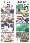4koma ao_arashi asagumo_(kantai_collection) bear bowl comic eyepatch food fusou_(kantai_collection) grey_hair gun handgun highres japanese_clothes kantai_collection kiso_(kantai_collection) kitakami_(kantai_collection) kuma_(kantai_collection) long_hair michishio_(kantai_collection) mogami_(kantai_collection) ooi_(kantai_collection) revolver short_hair translation_request turret weapon yamagumo_(kantai_collection) yamashiro_(kantai_collection)