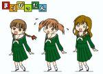 00s animated animated_gif chibi dancing fukuzawa_yumi lowres maria-sama_ga_miteru mojipittan shimazu_yoshino toudou_shimako