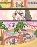 3girls 6+girls aardwolf aardwolf_(kemono_friends) aardwolf_ears aardwolf_tail amusement_park animal_ears anteater_ears anteater_tail bird_tail bird_wings black_hair black_wings blonde_hair blush comic crying crying_with_eyes_open donkey_(kemono_friends) donkey_ears donkey_tail eurasian_black_vulture_(kemono_friends) feathered_wings ferris_wheel flying food fox_ears fox_tail giant_anteater_(kemono_friends) head_wings highres horns japari_bun japari_symbol jungle_crow_(kemono_friends) kemono_friends multicolored_hair multiple_girls necktie running sheep_(kemono_friends) sheep_ears sheep_horns sheep_tail short_hair shorts silver_hair skirt smile stoat_(kemono_friends) stoat_ears stoat_tail tail tears tibetan_sand_fox_(kemono_friends) translation_request tray two-tone_hair very_short_hair white_hair wings yosiyuki_yosizo