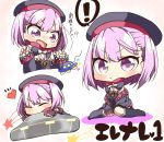 ! 1girl black_hat chibi closed_eyes fate/grand_order fate_(series) hat heart helena_blavatsky_(fate/grand_order) highres jako_(jakoo21) open_mouth pouty_lips purple_hair short_hair solo speech_bubble spoken_exclamation_mark text translation_request ufo violet_eyes younger