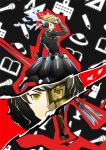 1girl abstract_background alternate_costume cut-in kawakami_sadayo mask persona persona_5 polearm rootdesign spear weapon