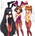 animal_ears black_hair brown_eyes brown_hair bunny_ears bunny_girl bunnysuit long_hair multiple_girls pantyhose rabbit_ears sasaki short_hair suou_kuyou suzumiya_haruhi_no_yuuutsu tachibana_kyouko tashimo translated twintails very_long_hair