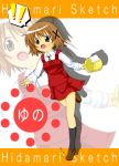 brown_hair bucket chibi_arisu hidamari_sketch school_uniform short_hair yuno