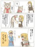 blonde_hair braid car cat comic kirisame_marisa short_hair torinone touhou translated translation_request yellow_eyes