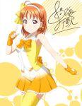 ahoge blush braids dress gloves love_live!_sunshine!! orange_hair red_eyes short_hair smile takami_chika