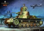 2boys aircraft ground_vehicle highres military military_vehicle motor_vehicle multiple_boys official_art sdkfz221 tank type_98_ke-ni wargaming_japan world_of_tanks