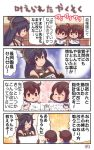3girls 4koma akagi_(kantai_collection) apron arm_guards black_hair brown_eyes brown_hair chibi closed_eyes collar comic commentary_request flying_sweatdrops hair_between_eyes hand_on_hip headgear kaga_(kantai_collection) kantai_collection long_hair multiple_girls nagato_(kantai_collection) neckerchief open_mouth pako_(pousse-cafe) picture_(object) school_uniform serafuku shirt short_hair short_sleeves side_ponytail sidelocks sleeveless sleeveless_shirt smile sweatdrop tearing_up translation_request younger