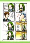 00s 4koma :3 brown_hair cheese chibi churuya comic eretto green_hair hard_translated highres kyon long_hair multiple_4koma nyoro~n school_uniform serafuku short_hair smoked_cheese suzumiya_haruhi_no_yuuutsu translated
