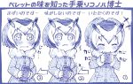 +++ 1girl =_= blush buttons closed_eyes coat commentary_request crying crying_with_eyes_open eating eyebrows_visible_through_hair food fur_collar head_wings holding holding_food kemono_friends long_sleeves monochrome multicolored_hair northern_white-faced_owl_(kemono_friends) open_mouth sakino_shingetsu shaking short_hair smile solo tears translation_request