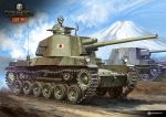 1boy clouds ground_vehicle highres military military_vehicle motor_vehicle mount_fuji official_art sdkfz221 sky tank type_3_chi-nu wargaming_japan world_of_tanks