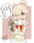 1girl :d alpaca_ears alpaca_suri_(kemono_friends) blonde_hair blue_eyes blush brand_name_imitation coffee drinking_straw fur_collar fur_trim hair_over_one_eye heart holding japari_symbol kemono_friends long_sleeves looking_at_viewer nochan number open_mouth plastic_cup shirt sketch smile solo speech_bubble starbuck translation_request twitter_username upper_body whipped_cream yellow_shirt