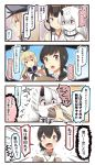 4koma 6+girls bismarck_(kantai_collection) black_hair black_neckerchief blonde_hair blue_eyes brown_eyes brown_hair comic commentary_request crop_top drooling eating escort_hime eyebrows_visible_through_hair feeding food food_on_face force_feeding fubuki_(kantai_collection) gloves hair_between_eyes hairband hat headgear highres holding holding_food horn ido_(teketeke) japanese_clothes kantai_collection kasuga_maru_(kantai_collection) kongou_(kantai_collection) long_hair multiple_girls neckerchief nontraditional_miko open_mouth partly_fingerless_gloves peaked_cap potato red_eyes revision sailor_collar school_uniform serafuku shimakaze_(kantai_collection) shinkaisei-kan short_hair short_ponytail shoving speech_bubble sweat translated triangle_mouth white_hair yugake