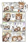 +++ +_+ 0_0 1boy 3girls 4koma :d ? ^_^ admiral_(kantai_collection) ahoge ahoge_wag brown_hair closed_eyes comic commentary_request double_bun expressive_hair flying_sweatdrops gloves herada_mitsuru highres jintsuu_(kantai_collection) kantai_collection long_sleeves military military_uniform multiple_girls naka_(kantai_collection) one_eye_closed open_mouth sendai_(kantai_collection) short_sleeves sleeping smile sparkle translation_request uniform white_gloves zzz