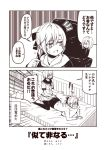 /\/\/\ 2girls 2koma akigumo_(kantai_collection) bags_under_eyes bike_shorts bow chair comic commentary_request greyscale hair_bow hair_ornament hair_over_one_eye hairclip hamakaze_(kantai_collection) hood hood_down hoodie hoodie_removed kantai_collection kouji_(campus_life) long_hair long_sleeves mole mole_under_eye monochrome moxibustion multiple_girls no_bra office_chair on_bed open_mouth pantyhose pillow pleated_skirt ponytail school_uniform serafuku short_hair short_sleeves skirt smoke straddling stylus surprised sweatdrop tired topless translation_request you're_doing_it_wrong