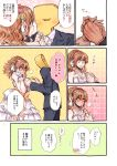 :3 bare_shoulders blush brown_eyes brown_hair business_suit colored comic dress flower formal full-face_blush gloves grabbing graphite_(medium) hair_flower hair_ornament hair_ribbon hair_up hand_holding heavy_breathing highres idolmaster idolmaster_cinderella_girls long_hair moroboshi_kirari necktie open_mouth p-head_producer patterned_background polka_dot polka_dot_background ribbon simple_background striped striped_background suit sweatdrop takanashi_ringo tied_hair traditional_media translation_request wavy_hair wedding_dress wide-eyed