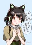 1girl :o axent_wear black_hair blue_background blush brown_eyes brown_kimono casual cat_ear_headphones commentary_request eyebrows_visible_through_hair green_hakama hair_between_eyes hair_ribbon hakama hands_on_own_chest headphones japanese_clothes kantai_collection kasuga_maru_(kantai_collection) kimono looking_at_viewer low_ponytail mikage_takashi open_mouth raised_eyebrows remodel_(kantai_collection) ribbon sash scarf short_sleeves simple_background speech_bubble sweat taiyou_(kantai_collection) tareme translation_request twitter_username upper_body white_scarf
