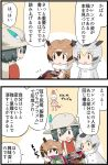 2koma 3girls animal_ears black_eyes black_hair book brown_eyes bucket_hat character_request comic eurasian_eagle_owl_(kemono_friends) fur_collar hair_between_eyes hat hat_feather head_feathers japari_symbol kaban_(kemono_friends) kemejiho kemono_friends multiple_girls no_nose northern_white-faced_owl_(kemono_friends) open_mouth serval_(kemono_friends) serval_ears serval_tail tail translation_request yellow_eyes
