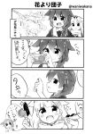 2girls 4koma :3 :d braid camera candy_apple chocolate_banana collarbone comic food greyscale guest_art hair_flaps hair_ornament hair_over_shoulder hair_ribbon hairclip hanami highres kantai_collection monochrome multiple_girls neckerchief open_mouth remodel_(kantai_collection) ribbon scarf school_uniform serafuku shigure_(kantai_collection) single_braid smile sparkle takoyaki translation_request twitter_username waniwa yuudachi_(kantai_collection)