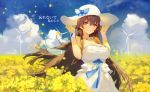 1girl bangs bare_shoulders blue_bow blue_ribbon blue_sky blush bow breasts brown_hair cleavage clouds cowboy_shot day dress field floating_hair flower flower_field frilled_dress frills grin hair_between_eyes hands_on_headwear hands_up happy hat hat_bow kishiyo large_breasts long_hair looking_at_viewer nature orange_eyes original petals revision ribbon sidelocks sky sleeveless sleeveless_dress smile solo standing sun_hat sundress taut_clothes very_long_hair white_dress wind wind_turbine windmill wristband