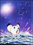 60s 70s 80s animal cub jungle_taitei leo_(jungle_taitei) lion moon mother_and_son night ocean official_style oldschool oscar_gonzalez_loyo scan spirit star_(sky) swimming tezuka_osamu_(style) traditional_media