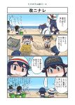 ... 4koma 6+girls ao_arashi asagumo_(kantai_collection) bamboo_shoot basket beach black_hair black_serafuku braid brown_hair comic fubuki_(kantai_collection) fusou_(kantai_collection) hair_over_shoulder hair_ribbon hat highres kantai_collection michishio_(kantai_collection) mogami_(kantai_collection) multiple_girls musical_note ooshio_(kantai_collection) quaver ribbon school_uniform serafuku shigure_(kantai_collection) single_braid spoken_ellipsis suspenders translated twintails yamagumo_(kantai_collection) yamashiro_(kantai_collection) younger