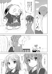3girls balloon bow cellphone comic crescent crescent_hair_ornament extra funasshii hair_bow hair_ornament ichimi japanese_clothes kamikaze_(kantai_collection) kantai_collection kunashiri_(kantai_collection) mascot monochrome multiple_girls nagatsuki_(kantai_collection) phone school_uniform serafuku tasuki translation_request upper_body