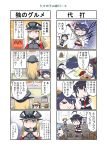 +++ /\/\/\ 4koma 6+girls :> ao_arashi asagumo_(kantai_collection) bag bamboo_shoot bare_shoulders bismarck_(kantai_collection) black_hair black_serafuku blonde_hair braid brown_hair cash_register comic cosplay detached_sleeves disappointed elbow_gloves fusou_(kantai_collection) gloves hair_over_shoulder hat highres hoe japanese_clothes kantai_collection kemono_friends long_hair lucky_beast_(kemono_friends) lucky_beast_(kemono_friends)_(cosplay) michishio_(kantai_collection) multiple_4koma multiple_girls musical_note necktie nontraditional_miko paper_bag peaked_cap school_uniform serafuku shaded_face shigure_(kantai_collection) short_hair single_braid twintails worktool yamagumo_(kantai_collection) yamashiro_(kantai_collection) younger yukikaze_(kantai_collection)