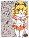 1girl animal_ears blonde_hair blush breasts brown_eyes closed_eyes eromame eyebrows_visible_through_hair kemono_friends lion lion_(kemono_friends) lion_ears lion_tail looking_at_viewer medium_breasts medium_hair necktie open_mouth orange_necktie orange_skirt short_sleeves skirt sleeping smile solo standing tail thigh-highs translation_request twitter_username white_legwear