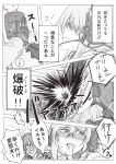 ayyh blush comic drooling explosion explosive glasses gloves greyscale headset heart heart-shaped_pupils highres military monochrome original symbol-shaped_pupils translation_request