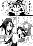 2girls =_= alternate_hairstyle comb combing comic commentary_request greyscale hachimaki hair_between_eyes hair_ribbon hand_mirror headband high_ponytail highres japanese_clothes kantai_collection katsuragi_(kantai_collection) kimono long_hair long_sleeves mirror monochrome multiple_girls remodel_(kantai_collection) ribbon sanpatisiki short_sleeves sitting sweatdrop translation_request wavy_hair wavy_mouth wide_sleeves zuihou_(kantai_collection)