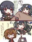2koma 3girls :d ? bangs black_hair black_jacket black_legwear black_skirt blazer blush brown_hair brown_shoes comic dripping eyebrows_visible_through_hair green_skirt grey_eyes hachimaki hair_tie hatsushimo_(kantai_collection) headband holding jacket jitome kantai_collection kitakami_(kantai_collection) kneehighs ladder leg_up lilywhite_lilyblack long_hair long_sleeves looking_at_another looking_down looking_up low-tied_long_hair low_ponytail multiple_girls musical_note necktie open_mouth plant pleated_skirt potted_plant pouring quaver red_necktie remodel_(kantai_collection) school_uniform serafuku shiny shiny_hair shirt shoes short_hair short_sleeves sidelocks simple_background skirt smile spoken_question_mark standing standing_on_one_leg translation_request very_long_hair wakaba_(kantai_collection) watering_can wet wet_hair white_background white_shirt you're_doing_it_wrong |_|