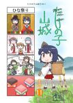 4koma :<> ao_arashi asagumo_(kantai_collection) baby comic fake_mustache haruna_(kantai_collection) hiei_(kantai_collection) highres hinamatsuri iowa_(kantai_collection) japanese_clothes kantai_collection kimono kirishima_(kantai_collection) kongou_(kantai_collection) michishio_(kantai_collection) obi pacifier sash shigure_(kantai_collection) translation_request yamagumo_(kantai_collection) yamashiro_(kantai_collection) younger