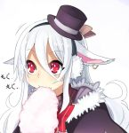 1girl alpaca animal_ears cotton_candy earmuffs eating hair_between_eyes hat long_hair mini_hat mini_top_hat onigensou original personification red_eyes scarf solo top_hat upper_body white_hair